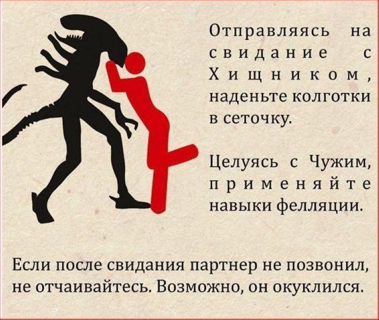 Правила безопасного секса при межвидовых отношениях. 18+