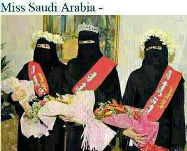 Победительницы конкурса Мисс Саудовская Аравия