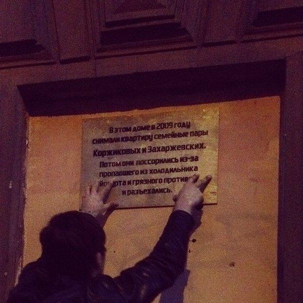 Санкт-Петербург. Интеллигентный стрит-арт