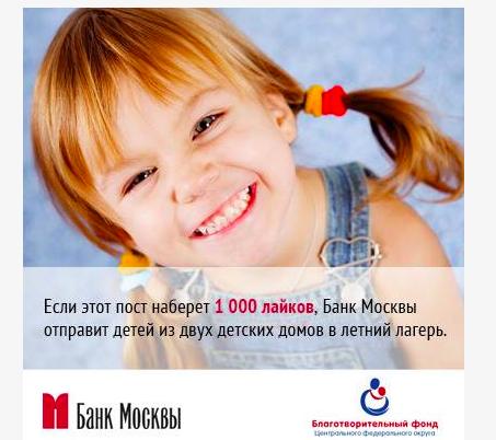 Русский SMM -  бессмысленный и беспощадный