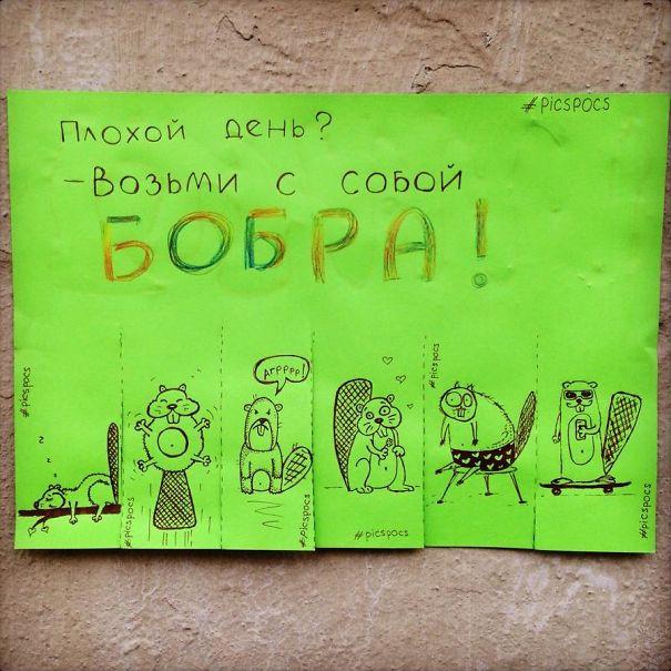nastya-vinokurova-funny-ads-1__605