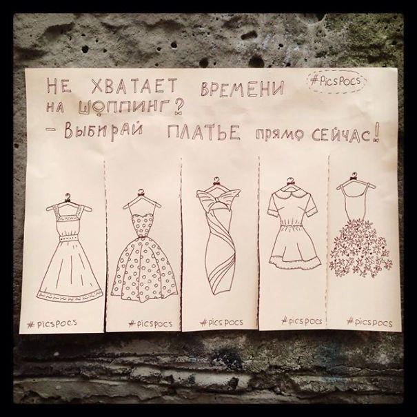 nastya-vinokurova-__605