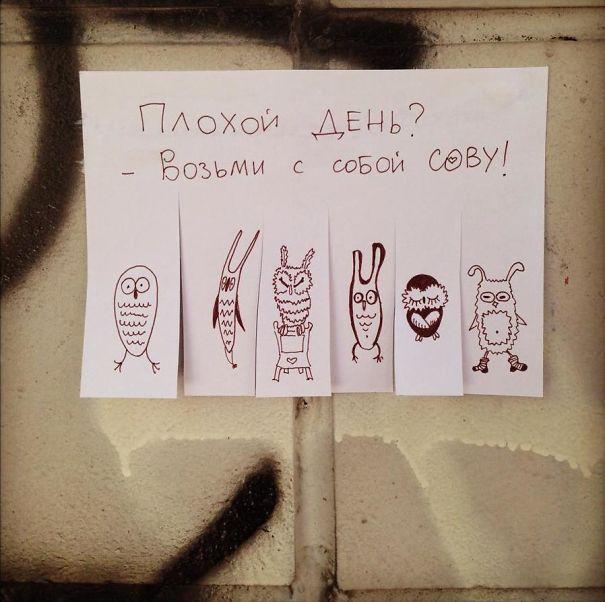 nastya-vinokurova-funny-ads-2__605