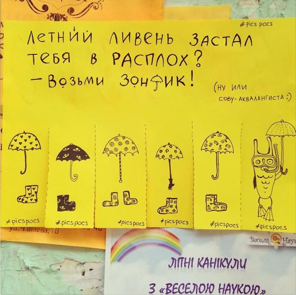 nastya-vinokurova-funny-ads-3__605