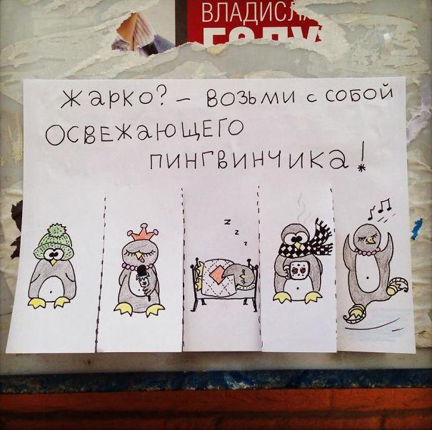 nastya-vinokurova-funny-ads-5__605