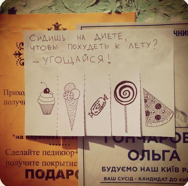 nastya-vinokurova-funny-ads-7__605