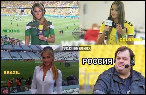 Главная причина неудач российской сборной по футболу