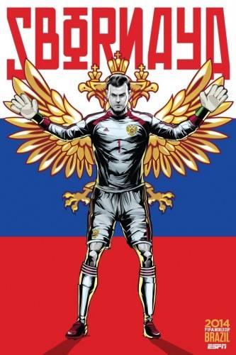 Плакаты команд чемпионата мира по футболу