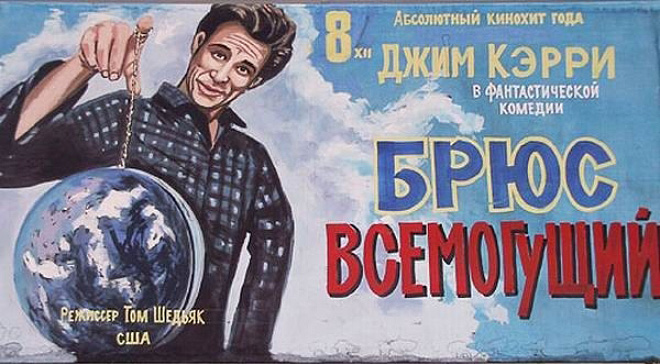 russian-movie-poster5