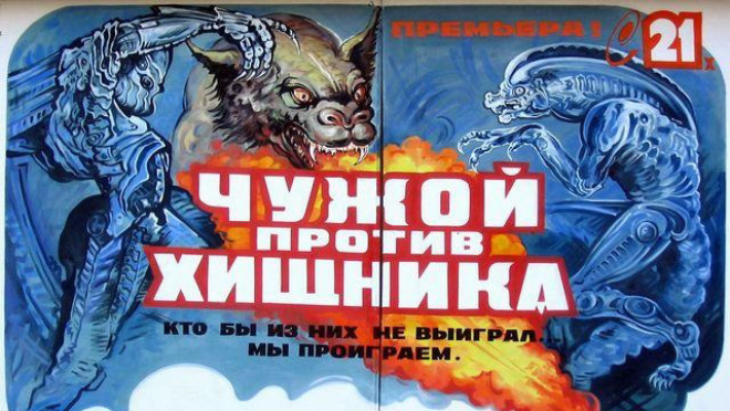 russian-movie-poster6
