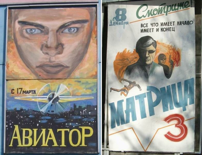 russian-movie-poster15