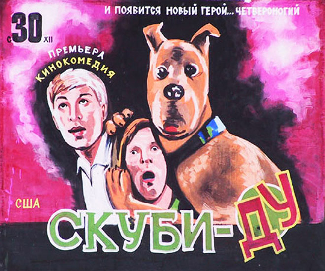 russian-movie-poster19