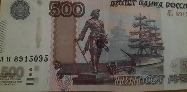 У Петра I на 500-рублевой купюре обнаружен....