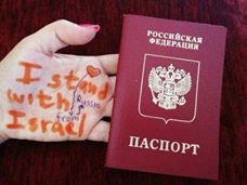 pasp_russ5