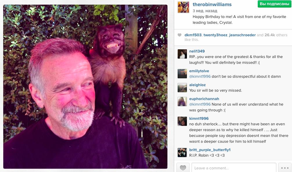 Лучшие фото из Instagram Робина Уильямса