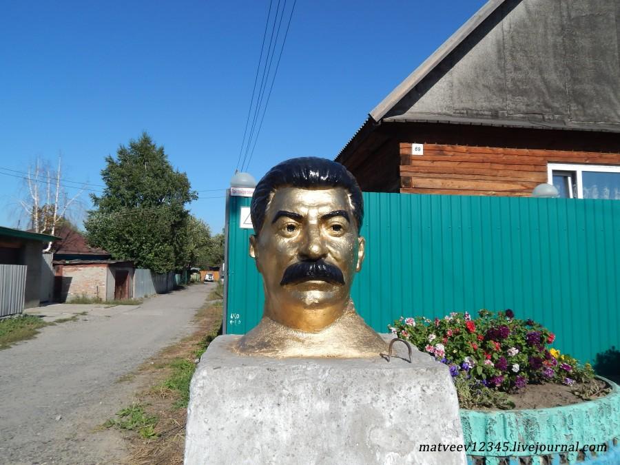 Сталин во всей красе