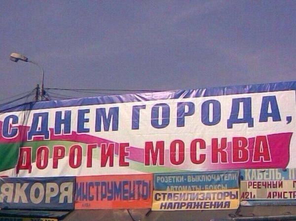 moskv