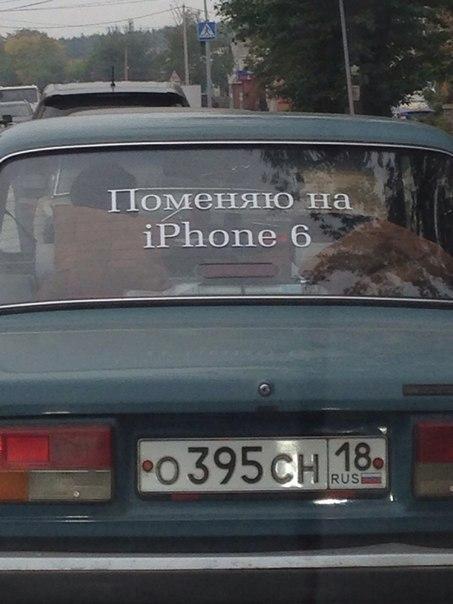 Фотожабы на Iphone 6