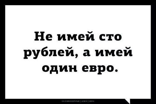Крах рубля: реакция блогеров