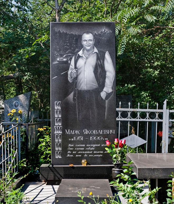 russian-mafia-gravestone2