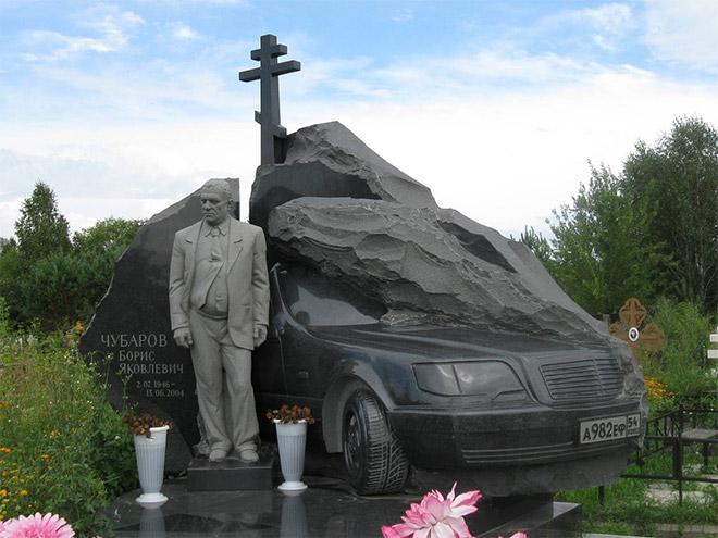 Четкие могилы российских криминальных авторитетов