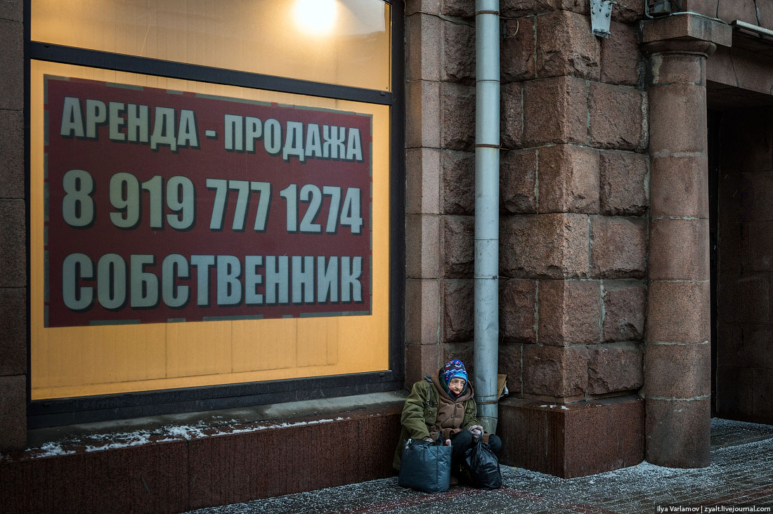 Прогулка по Москве в кризис