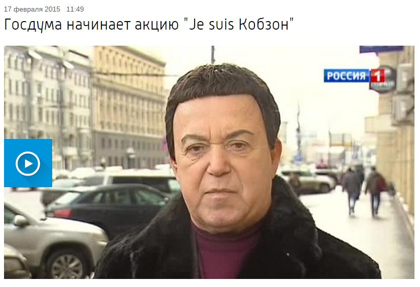 kobz0