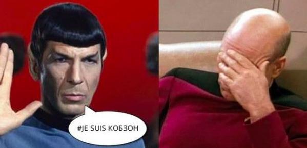 kobb2
