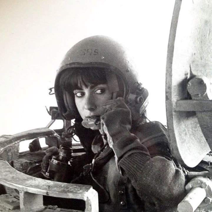 Это ЦАХАЛ, Армия обороны Израиля