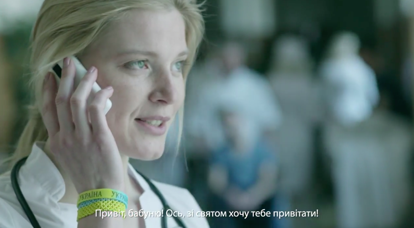 Украинские ролики к 9 мая. Это шедевры!