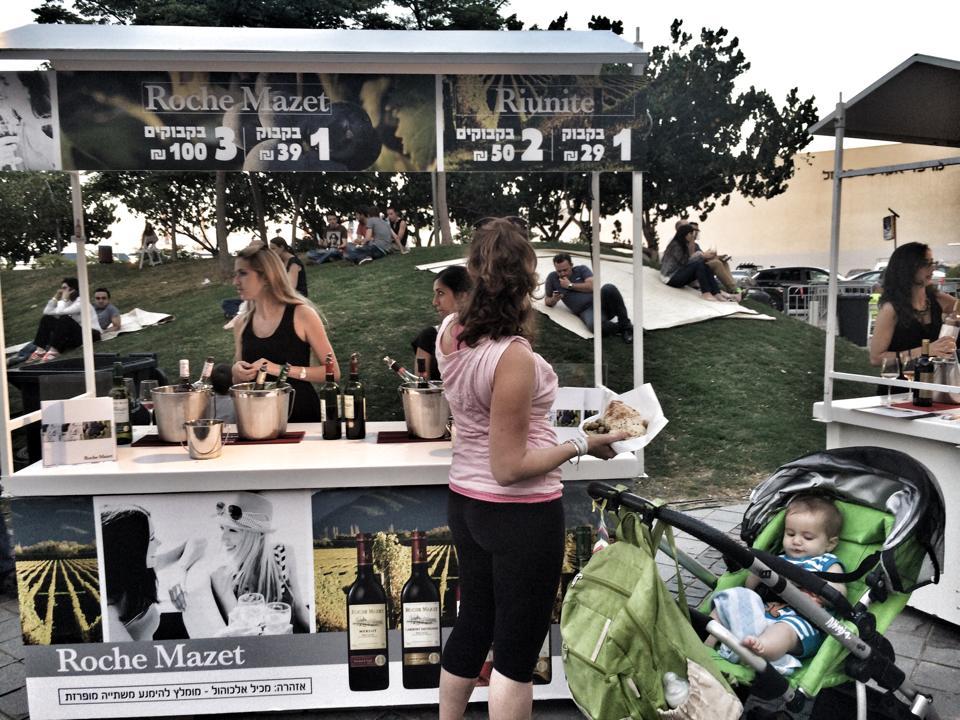 Фестиваль вина и сыра в Хайфе