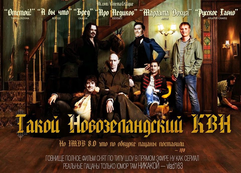 Плакаты к известным фильмам из народных отзывов