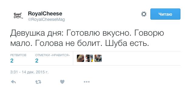 Самые ироничные и циничные твитты про женщин