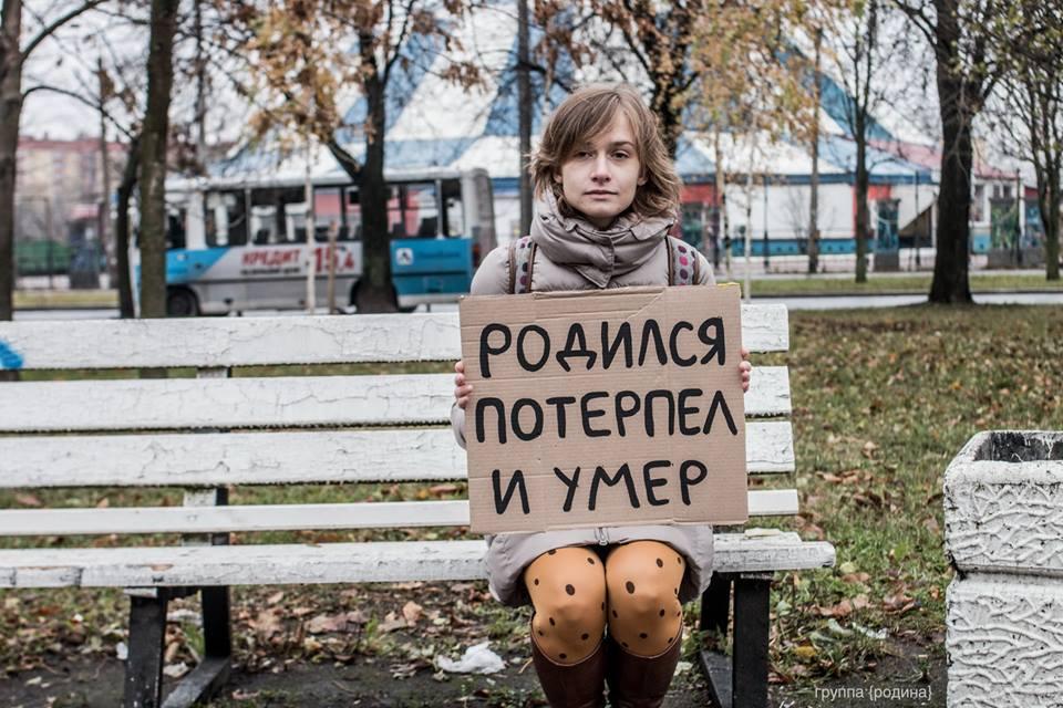 В Петербурге прошла депрессивная осенняя демонстрация под лозунгом