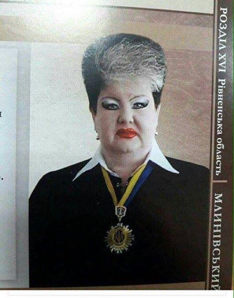 Судья Млиновского районного суда Ровенской области Бандура Алла Петровна