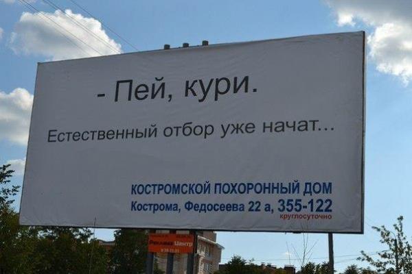 социальная реклама, реклама, ад