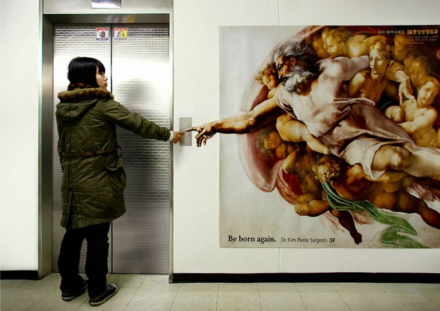 Микеланджело, Сотворение Адама, фреска, Сикстинская капелла, заимствование, цитирование, реклама