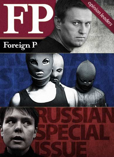 фасткульт, fastcult, Pussy Riot, юмор, Foreign Policy