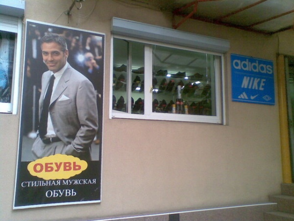 джордж клуни, реклама