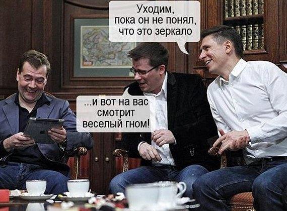 планшетник, первый российский планшетник