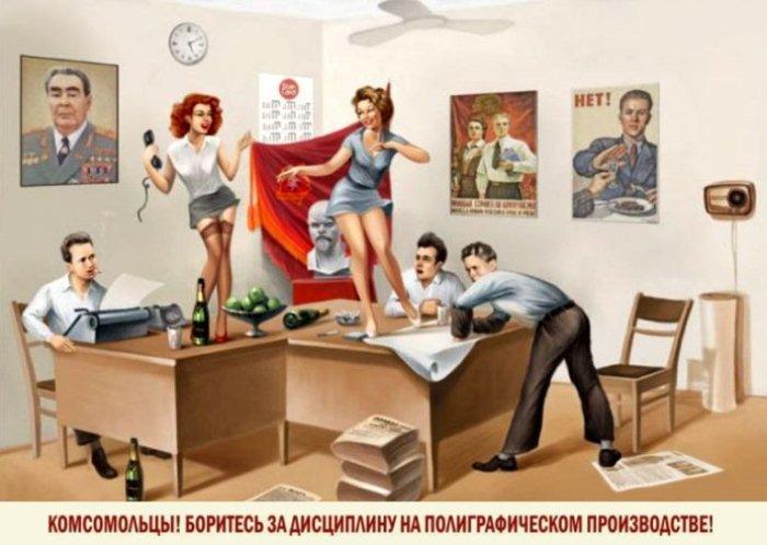 пин-ап, ссср, плакаты, реклама