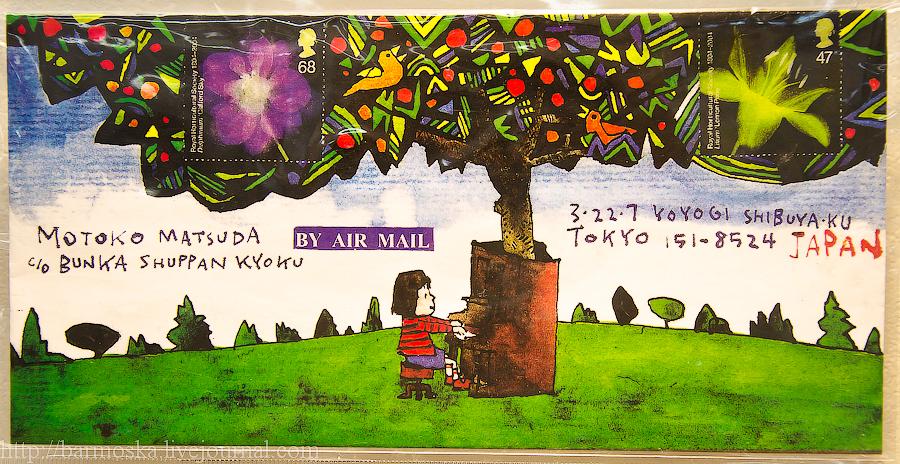 почтовые конверты, выставка в японии