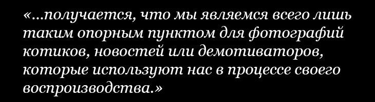 Андрей Ашкеров, философия, мем