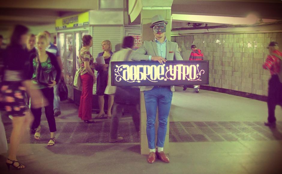 Картинки по запросу утро в метро