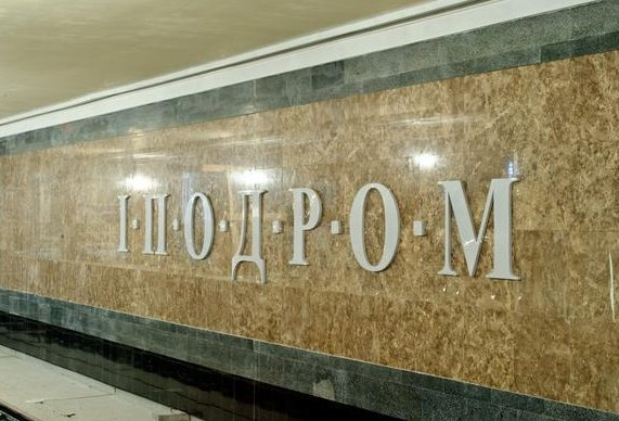Apple пришел в Украину