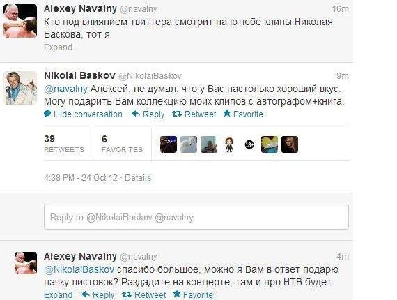 Навальный в долгу не останется!