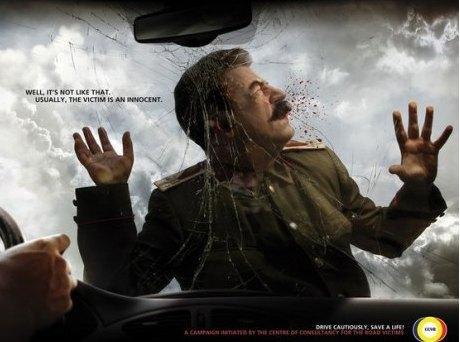 Социальная реклама для водителей
