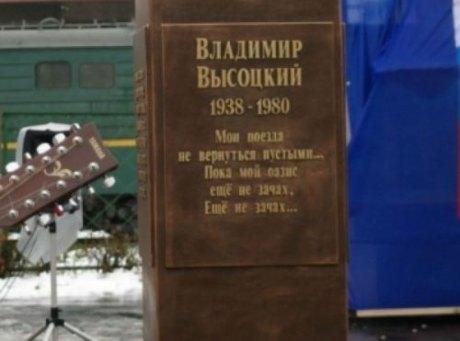 памятник, ошибка, написано с ошибкой