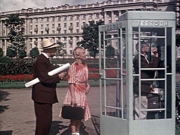 архитектура, телефон, телефонная будка, дизайн, москва, ретро, ссср