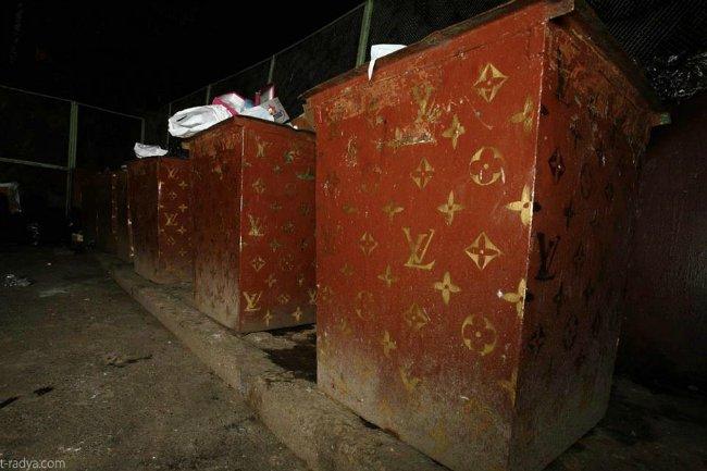 тимофей радя, мусорный бак, Louis Vuitton